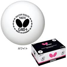 BUTTERFLY  MASTER QUALITY BALL 40+ 72шт.